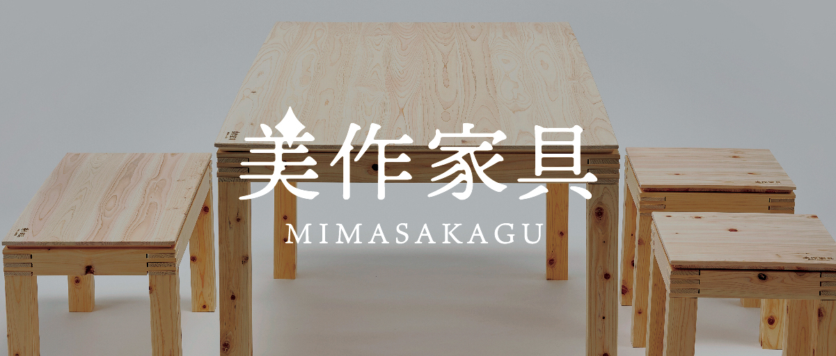 mimasakagu